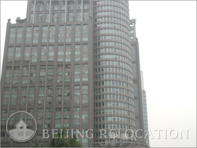 China Life Tower