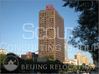 CITIC Building