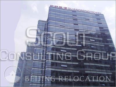 Guangming Building
