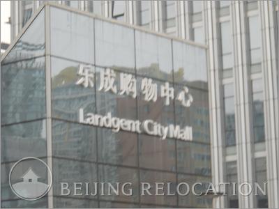 Landgent Center