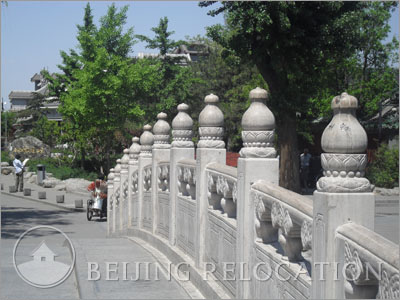 Forbidden City Beihai