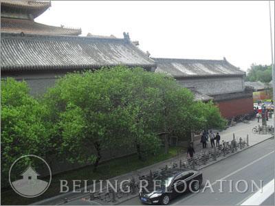 Yonghegong Dongsishitiao