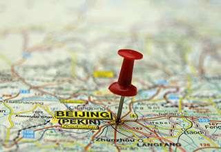 Find out about beijing Areas