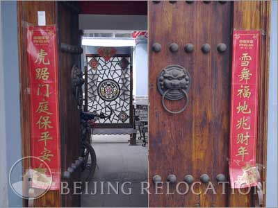 Welcome Beijing Courtyard