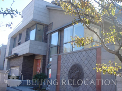 Serviced Apartment in Beijing Taiyanggong
