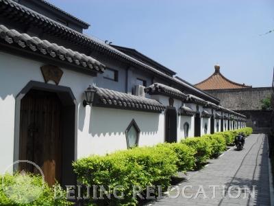 Example Beijing Villa