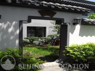 Beijing Villa