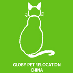 Globy pet relocation's picture