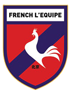 The French Le's picture