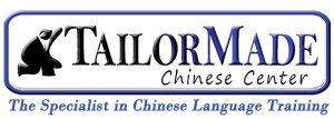Tailormade Chinese Center's picture