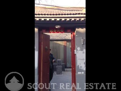 Courtyard  in Gulou Houhai