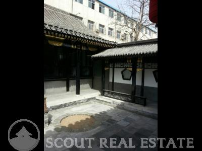 Courtyard  in Yonghegong Dongsishitiao