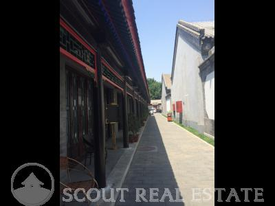 1 Bd in Yonghe Villas