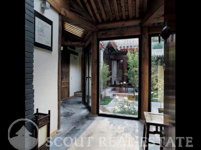 Courtyard  in Forbidden City Beihai