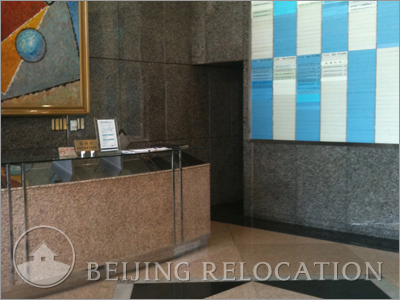 Office in Beijing New World Centre