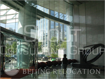 Office in Beijing Silver Tower