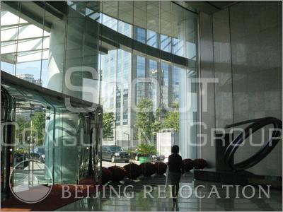Office in Beijing Silver Tower