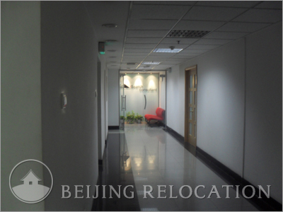 Office in Beijing Zhu Zong Tower