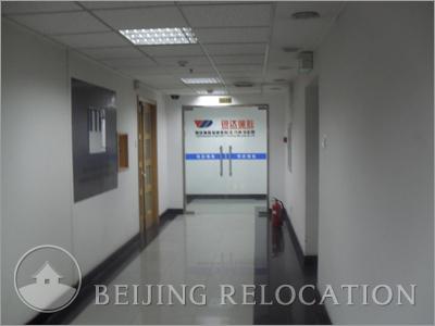 Office in Beijing Zhu Zong Tower