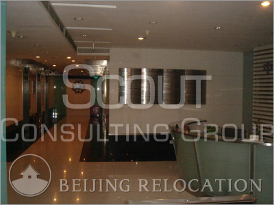 Office in China Garments Mansion