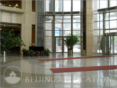 Office in China Life Tower