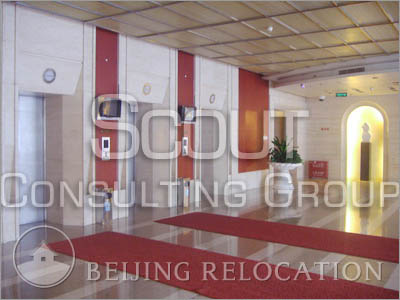 Office in Grand Orient Plaza