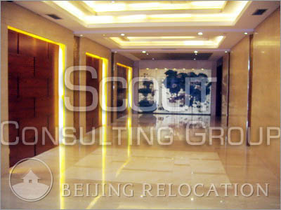 Office in Guangming Building