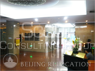 Office in Kelun Building