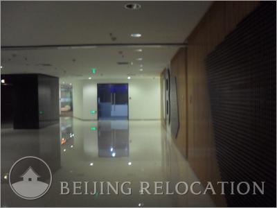 Office in Ping An International Financial Center