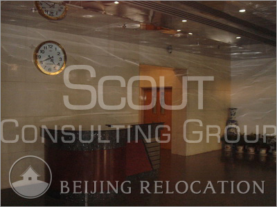 Office in San Yuan Building