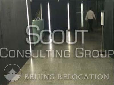 Office in SOHO Chaowai