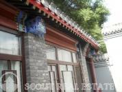 courtyard CBD Lobby of Yonghegong Dongsishitiao Beijing Relocation