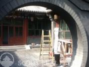 Living room incourtyard  Forbidden City Beihai