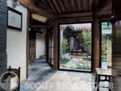 courtyard CBD Lobby of Forbidden City Beihai Beijing Relocation