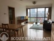 apartment Sanlitun Lobby of Seasons Park Beijing Relocation