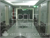 Hall in office  Avic Building