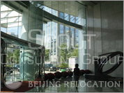 Hall in office  Beijing Silver Tower