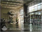 Lobby of Kuntai International Center