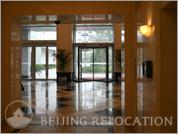 Lobby of Landgent Center