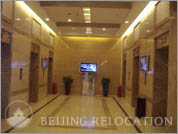 Hall in office  Nan Xin Cang International Tower