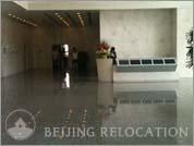 Lobby of Ocean International Center