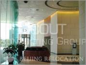Lobby of Oriental Plaza