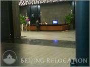Lobby of Prosper Center
