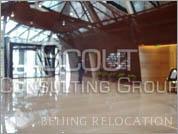 Lobby of Raffles City