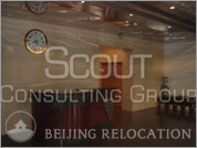 Lobby of San Yuan Building